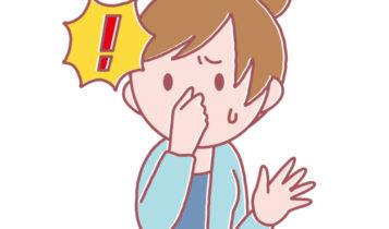 エアコン臭い時はこの応急処置で匂いが消える!暖房運転よりも冷房運転の方が効果的?[未分類tags]