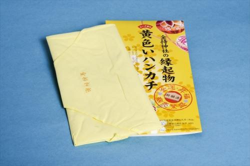 【金運神社】鳥取県金持神社は開運金運を願う人々に人気のパワースポット金運神社 4