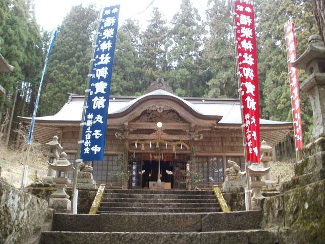 【金運神社】鳥取県金持神社は開運金運を願う人々に人気のパワースポット[金運神社tags]
