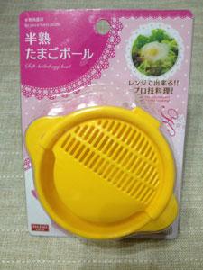 【決定版】電子レンジで温泉卵を一番簡単につくるレシピ![料理tags] 6