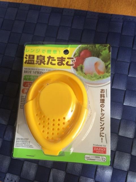 【決定版】電子レンジで温泉卵を一番簡単につくるレシピ![料理tags] 5
