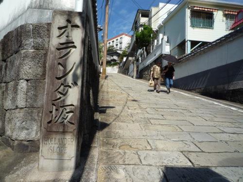 【要注意】日本全国「がっかり観光地」完全リスト![トラベルtags]