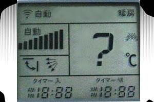 冷房だとエアコンの運転を弱にするとかえって電気代が高くなる?[未分類tags] 2
